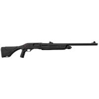 fusil de chasse