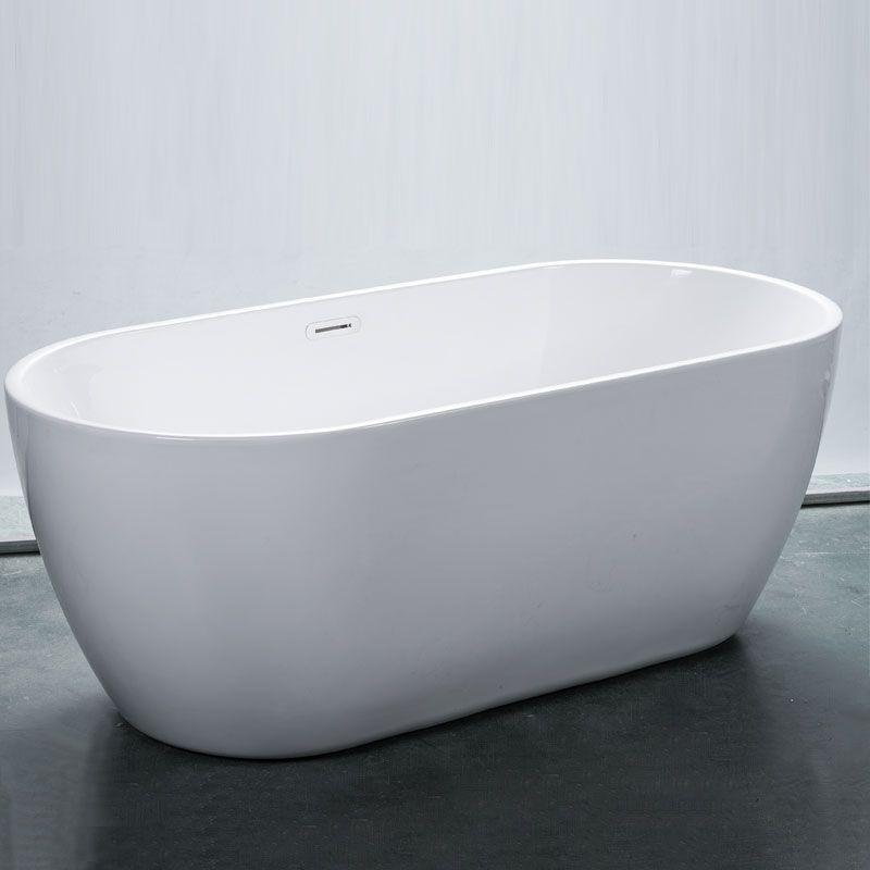 baignoire ilot 160x70