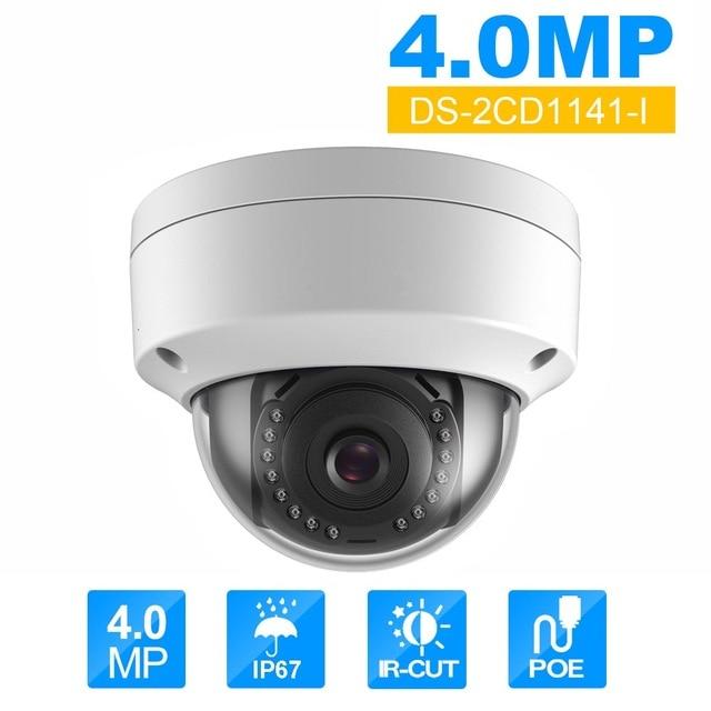 camera surveillance exterieur