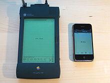 premier iphone