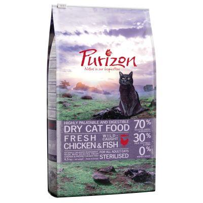 purizon chat stérilisé