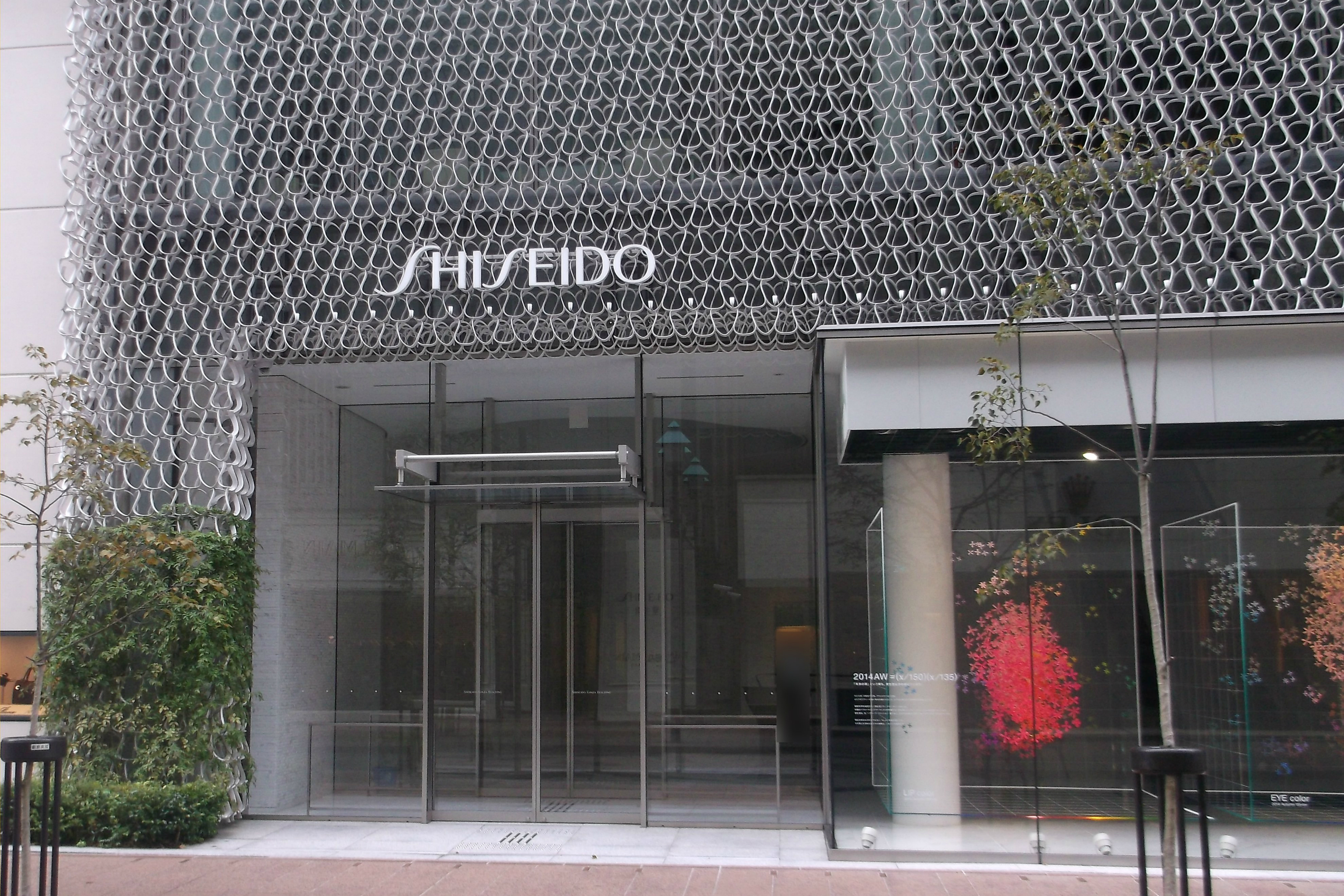 shiseido paris